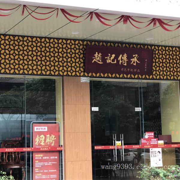 广式餐厅门头咖色雕花铝单板装饰  镂空铝单板吊顶  铝单板时尚新颖设计