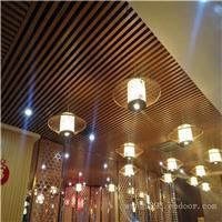 厂家直销铝方通吊顶木纹铝方通口字型铝方管天花吊顶定制尺寸