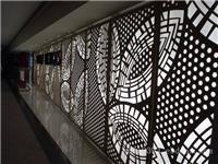 餐厅造型铝单板-冲孔镂空铝单板幕墙-镂空铝单板定制