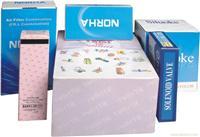 包装盒/上海包装盒厂/上海包装盒公司