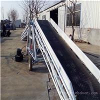 移动式散料大倾角耐磨爬坡输送机 质优价廉