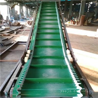 化肥物料大倾角爬坡式皮带输送机质量优