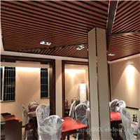 造型铝方通仿木效果【餐厅包间】 绿色环保木纹铝方通