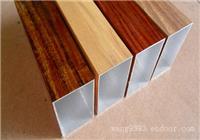 木纹色铝单板-造型铝方通
