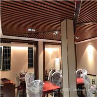 厂家直销木纹铝方通 四面铝方通吊顶装饰材料