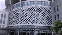 歌剧院外墙造型铝单板设计  镂空雕花铝单板定制