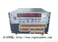 400HZ中频电源 三相变频电源 单相变频电源 上海瑞进电源看有限公司