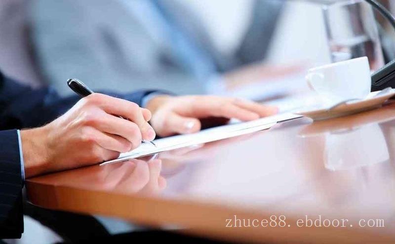 如何在松江洞泾注册一家公司