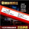 昆山京雷焊材GTL-50碳钢氩弧焊丝