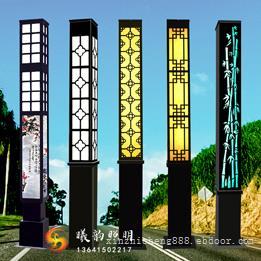 铝型材方形景观灯制作,铝型材方形景观灯工程,铝型材方形景观灯厂家