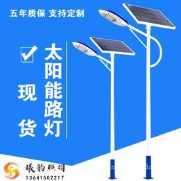 太阳能路灯现货,太阳能路灯定制
