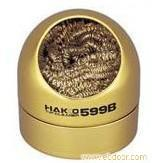599B 洁咀器-白光电子