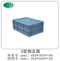 C物流箱-180