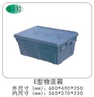 E物流箱-230