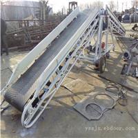 兴运机械 9米长砖头瓦块装车防滑挡边皮带输送机