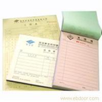 上海菜单印刷/上海菜单印刷价格/上海菜单印刷报价