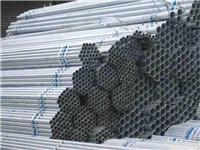 成都镀锌焊管