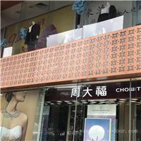 销售楼盘装饰造型铝单板门面设计-镂空雕刻铝板吊顶天花