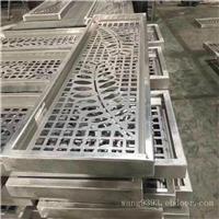 雕刻幕墙铝单板-艺术不规则冲孔铝板-德普龙吊顶氟碳镂空铝单板直销厂家