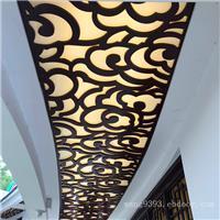 专业定制镂空雕刻铝单板幕墙-温馨雕花透光铝单板吊顶天花【免费设计图纸】