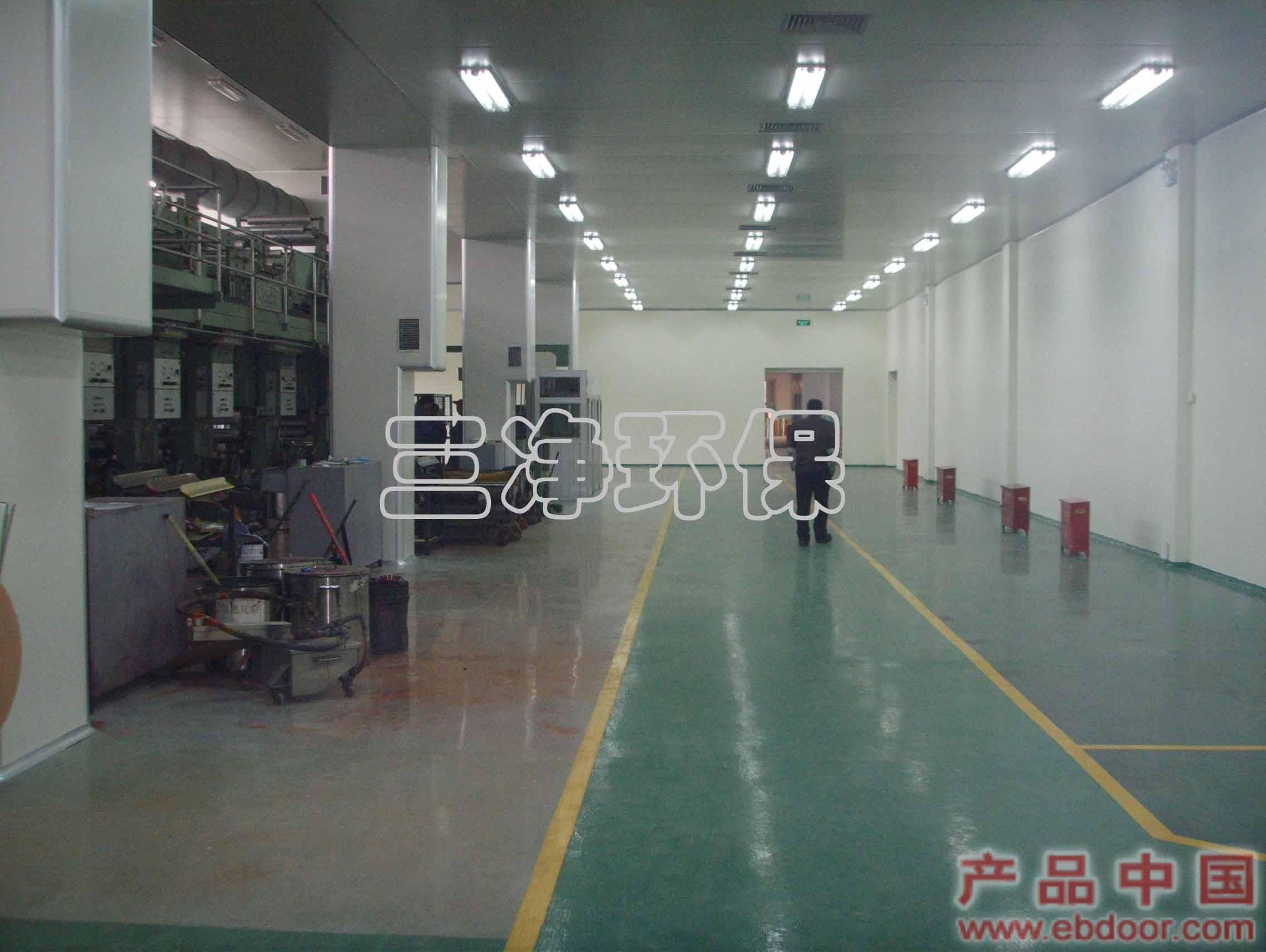 给上海三净环保工程有限公司 的洁净凹印车间 留言