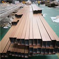 门头造型铝方管定制-来图定制铝方管格栅