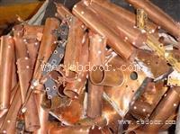 南沙区废铜回收表 免费上门回收废铜