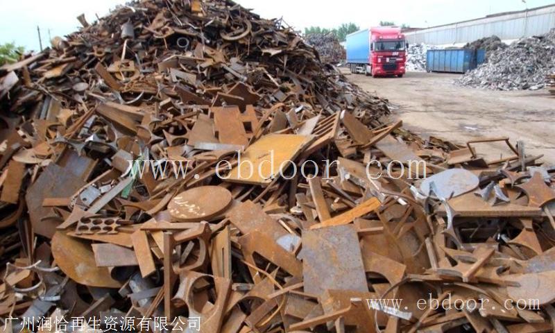 增城永和废铁回收多少钱一斤,高价回收废铁