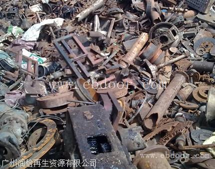 广州工业碎铁回收公司,工业碎铁今日价