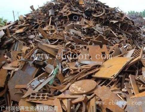 废铁冲花料回收 广州废铁回收报价