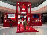 [上海商业空间装修]三亚国际免税店展