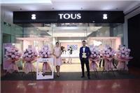 [上海商业空间装修]厦门SM新生活广场TOUS