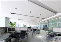 上海装修办公楼