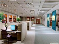 办公楼装修公司