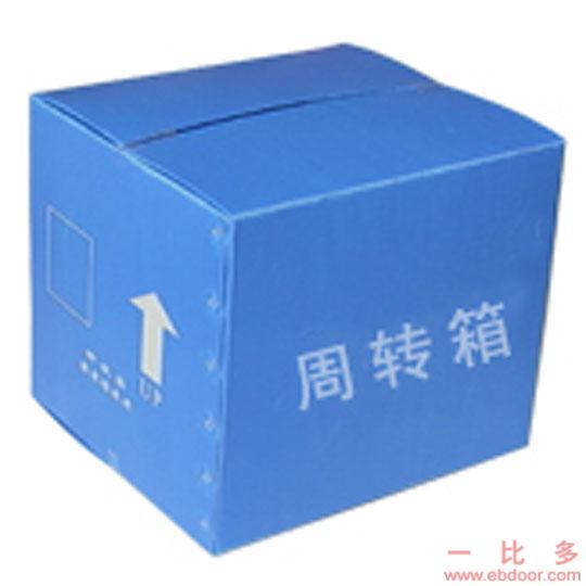 上海中空箱销售