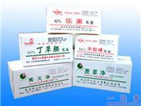 钙塑箱供应