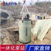 HYGRP四川一体化泵站厂家 城镇污水泵站