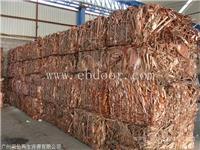 广州废黄铜回收实时价格