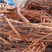 肇庆废铜回收公司