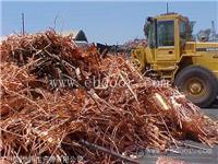 广州增城废黄铜回收实时价格