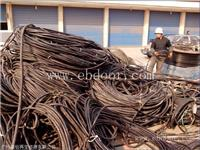 南沙区高压电缆回收实时价格