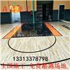 篮球馆木地板各种龙骨形式特点