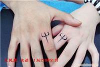 情侣纹身图片8