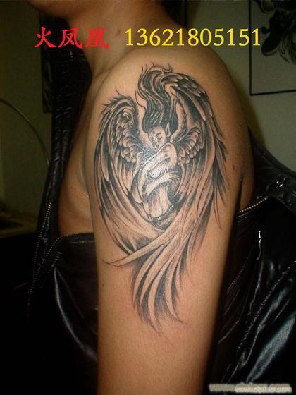 手臂纹身图案