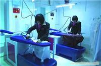 意大利布莱尔国际集团洗衣