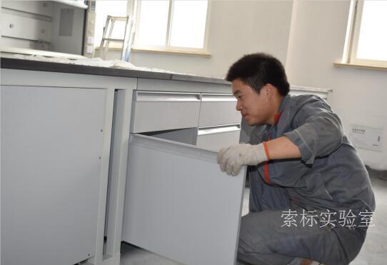 上海实验室维保 实验室改造 实验室维修