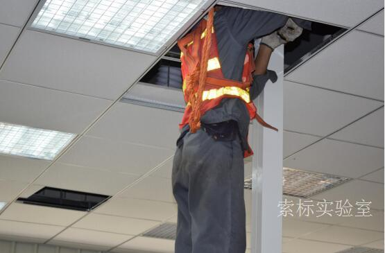 上海实验室改造