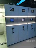 上海密集柜厂家
