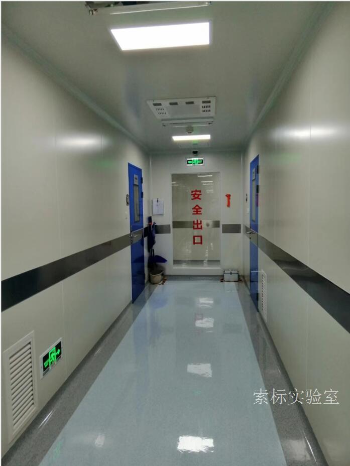 洁净室、细胞房装修