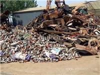 回收废铁中山废铁回收价格